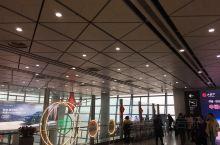 西安机场T3