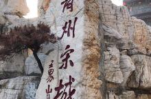 春节期间顺便逛了一下青州宋城,古建筑好像全是建的,缺少点历史文化的韵味,周边规划的也不太规范,还有待