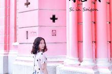 越南胡志明粉红教堂 ins风小清新网红打卡目的地  要说小清新,放眼东南亚可不仅仅只有泰国,越南小清