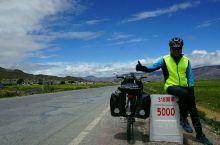 318国道5000公里纪念碑,日喀则出发缓上坡至98公里处就是: 西藏自治区拉孜上海人民广场,318