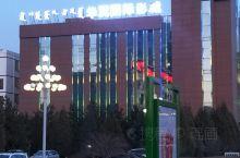 华翼购物广场