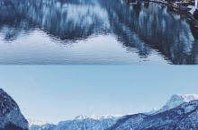 雪山脚下的奥地利最美小镇-哈尔施塔特  奥地利最出名的网红小镇-哈尔施塔特,有着最美奥地利小镇之称,