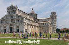 意大利自驾 带你游览六百多年比萨斜塔,真的很斜哦 :佛罗伦萨开车到比萨斜塔,大概1小时 走入就是一大