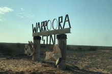 【在西澳野营游泳,看百万日落】Warroora Station农场的一晚绝对是我西澳大利亚之旅十分难