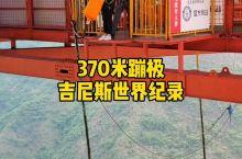 【景点攻略】 详细地址: 贵州安顺黄果树瀑布旁坝陵河大桥 交通攻略: 建议自驾前往,驾车贵阳出发走沪