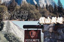 酋长巨石(EI Captain)是全球最大的花岗岩巨型独石,在优山美地的山谷之中拔地而起,高挺雄壮,