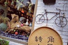 青浦区,中国上海市市辖区,位于上海市西部,太湖下游,黄浦江上游。东与闵行区毗邻,南与松江区、金山区及