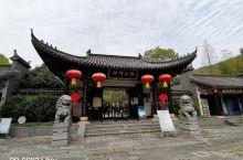 南京明文化村(阳山碑材)