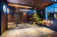[cp]推荐一个我敲敲敲喜欢的北京酒店CHAO重点是超棒的早餐和服务! 很喜欢这家,入住体验非常好,