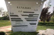 九龙湾公园文化墙