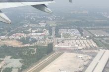 山东济南遥墙机场上空