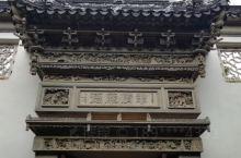 苏州雕花楼