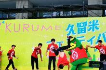 """跟着我的镜头,在福岡市中心天神,看一场免费福岡""""亚洲音乐节""""!"""