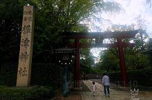 根津神社  根津神社据传是日本神话中出现的日本武尊所创建的正统神社,距今已有1900多年历史。在神社