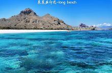 粉红沙滩在科莫多国家公园处处都是,最火的莫过于long beach,它就在padar岛后面,在这里你
