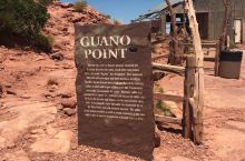 Guano Point
