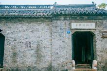 """郑板桥故居,扬州八怪之一的故居不在扬州 郑板桥虽然位列""""扬州八怪""""之一,却是个地地道道的兴化人。他的"""