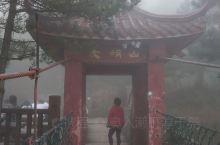 雨雾朦胧大明山