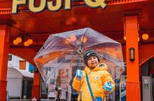 托马斯乐园位于富士急乐园里,属于富士急一个儿童区域。托马斯乐园没有大门票费用,里面每个项目单独收费,