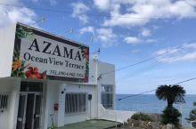 冲绳南部知念Azama海景别墅 每间房30平米可住2-4人有独立卫浴,厨房用具齐全可做简餐。共五间最