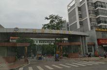 """7月13日,我们利用周末时间,到贵港市黄大年同志事迹展馆参观,这是""""不忘初心 牢记使命""""主题教育的一"""