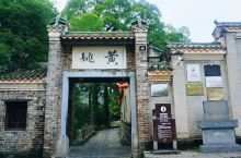 黄姚古镇,是拥挤都市人的后花园。到了古镇放慢脚步、体验古城的魅力。