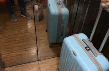 丽江之行开始了,2-45起床开车去南京禄口机场6-50的飞机,中间准备了四个小时