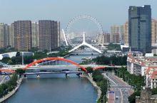 天津的摩天轮和金刚桥重叠后很漂亮,