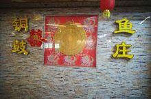 三都县城内的知名餐饮店