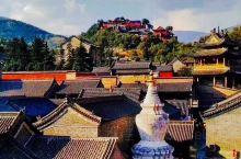 五爷庙 五台山 一定要来体会一下心灵的安静 没有时间去西藏的话 五台山是最值的去也是近的经典景点,不