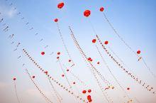 看过了首都雄伟的阅兵仪式,就在离北京不远的华中小镇还有另一场为献礼祖国70周年华诞而准备的震撼活动在