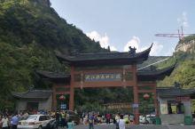 磐安灵江源森林公园