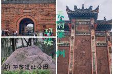 """""""天府南来第一州,临邛自古称繁庶。""""千百年来,蜀国古道既是古蜀经济、文化的传输纽带,又是自然风貌、人"""