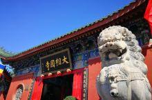 曾经是汴梁最大的寺院,水浒传里鲁达避难曾在大相国寺出家,此有了