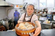 青岛老字号灌汤包,目前已经有两家店了。每次到他家必吃全家福,一次性吃六种口味,蛤蜊荠菜、蛋黄灌汤包、