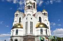 最美教堂之叶卡捷琳堡滴血大教堂