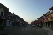 山西应县可爱的小城市 芒果宾馆不错