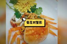 嗝~~~王宝和蟹宴,吃蟹吃到饱是一种天大的幸福,哈哈哈 第一次看到完整的吃蟹八大件,那块小金属板原来