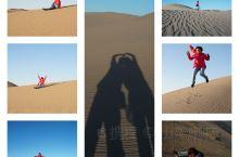 巴丹吉林沙漠  2019年10月6日下午,我们驱车沿着雅山一级公路,来到巴丹吉林沙漠旅游区。 巴丹吉
