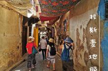 """摩洛哥 之 #非斯#   千年古城非斯是摩洛哥最古老的皇城,米其林旅游指南是这样描述的:""""如果你只能"""