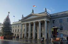 爱尔兰邮政总局