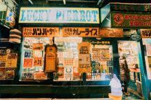 函馆必打卡网红餐厅 | 幸运小丑汉堡 在函馆,有一家名为小丑汉堡的网红餐厅,在函馆有很多家分店,我去