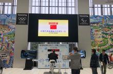 参观丰田会馆。偶遇2020东京奥运会火炬。