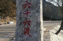 京西百渡之六十六渡,拒马河畔,紫荆关长城。