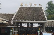 """马岭河峡谷位于贵州省兴义市,是兴义国家地质公园的重要成员、国家级重点风景名胜区,被誉为""""中华第一漂"""""""