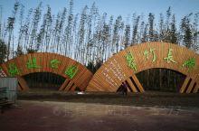 苏堤公园。苏堤公园位于东坡区和彭山区沿岷江河畔。长十一公里,以樱花和翠竹为主,是市民休闲娱乐的好的地