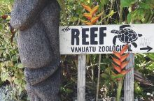 旅行绝对不要去系列,谁要说带你去,直接打死他! 瓦努阿图这个国家是世界上经济最不发达的国家之一,因此