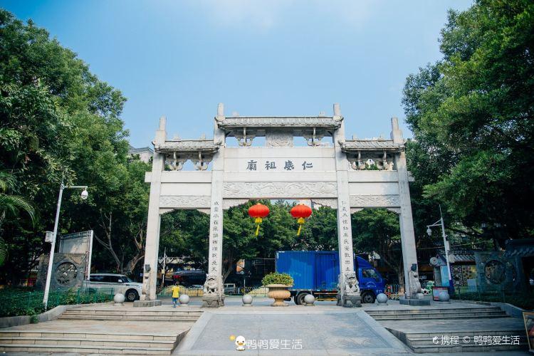 Renwei Temple4
