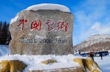 【景点攻略】哈尔滨的滑雪胜地-亚布力滑雪场 详细地址: 哈尔滨尚志市亚布力镇西南20公里,距离哈尔滨