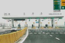 新开的路口         可以去单县,可以去菏泽,可以去济宁日照,可以去梁山济南。大堵郓城南可以避